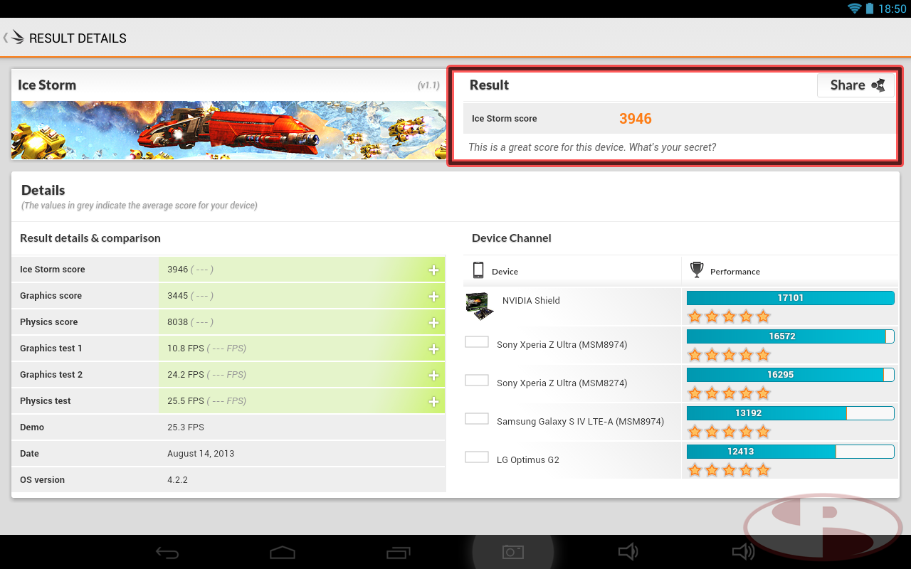 Screenshot_2013-08-14-18-50-32