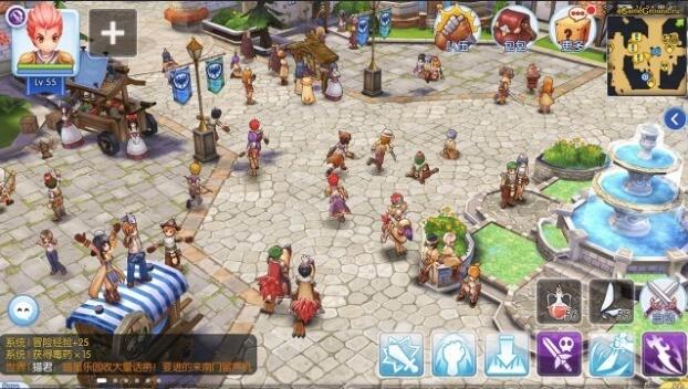 Ragnarok Online, game online PC jadul